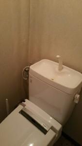 トイレのリフォーム2