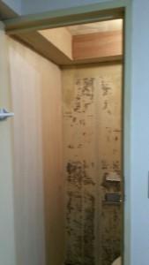 トイレのリフォーム9