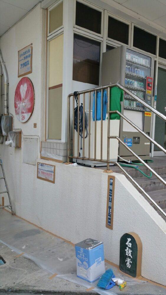 外壁塗装のリフォーム   1